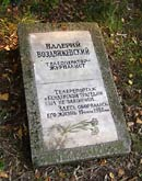 Bendery - płyta upamiętniająca śmierć    <br />operatora telewizji Walerego Wozdwiżenskiego - fot. R.Simaczenko