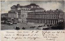Warszawa– Teatr Wielki. Wysłana w 1899 r.