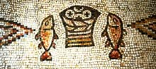 Tabgha, mozaika z IV w.