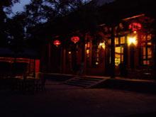 Pawilon (obecnie kawiarenka) w ogrodzie cesarskim nieopodal Zakazanego Miasta