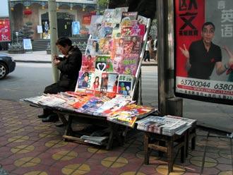 uliczne stoisko