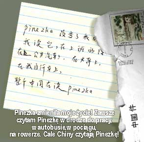 archiwum - 2004