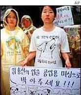 Koreańczycy protestują