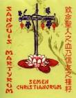 Chrześcijańska mozaika, cz. 4 – Chiny