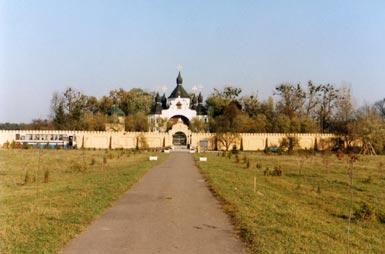 Beresteczko