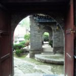 Xian – w poszukiwaniu miejsc z baśni