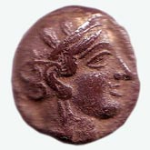 Atena - V w