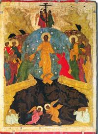 Mistrz Dionizy - Zstąpienie do otchłani