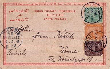 Kair 1899-rev