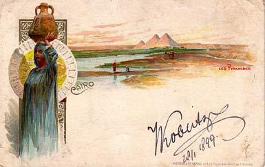 Kair-1899