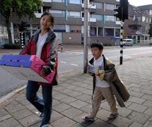 Kit i Alexander