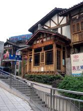 stara zabudowa Chongqing