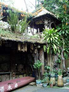aborygeńska wioska