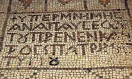 mozaika z imieniem patriarchy