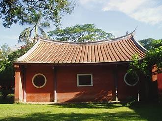 świątynia konfucjańska, Tainan