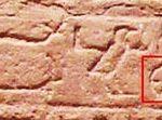 Przygoda ze staroegipskim