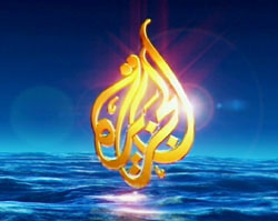 logo telewizji Al-Dżazira