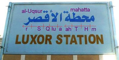 Luxor Station2